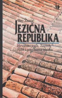 http://www.knjiznica-zlatar.hr/foto-knjige/27255.jpg