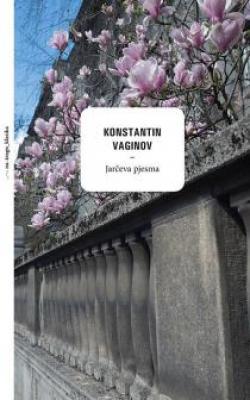 http://www.knjiznica-zlatar.hr/foto-knjige/27263.jpg