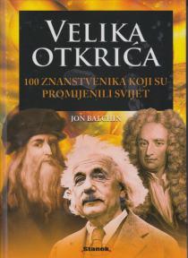 http://www.knjiznica-zlatar.hr/foto-knjige/27318.jpg