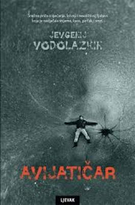 http://www.knjiznica-zlatar.hr/foto-knjige/28239.jpg