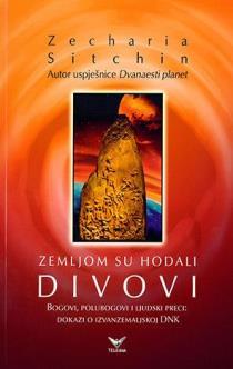 http://www.knjiznica-zlatar.hr/foto-knjige/28904.jpg