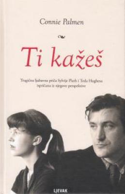 https://www.knjiznica-zlatar.hr/foto-knjige/27549.jpg