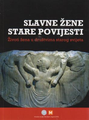 https://www.knjiznica-zlatar.hr/foto-knjige/29183.jpg