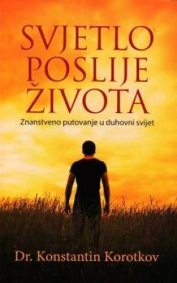 https://www.knjiznica-zlatar.hr/foto-knjige/30248.jpg