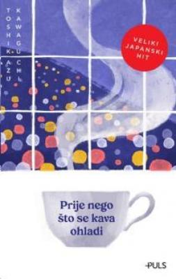 https://www.knjiznica-zlatar.hr/foto-knjige/31149.jpg