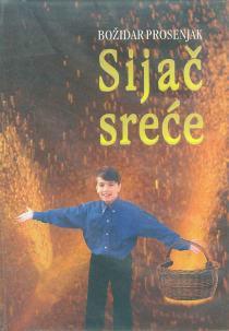 https://www.knjiznica-zlatar.hr/foto-knjige/6542.jpg